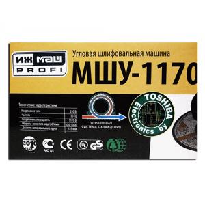 Угловая шлифмашина 1170/125 profi